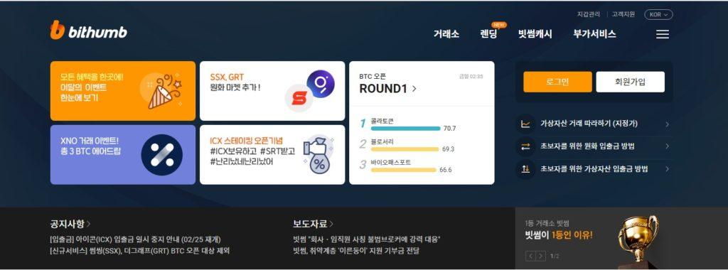 review korean